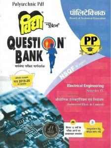 Industrial Electronics Vidya pdf