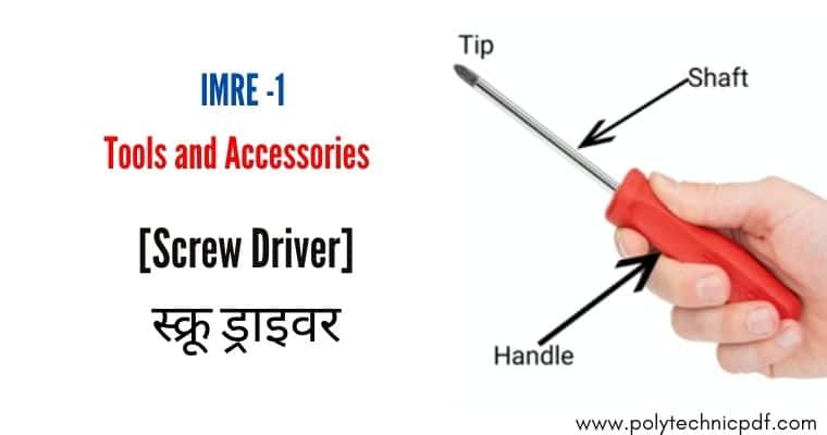 tools and accessories - screw driver
