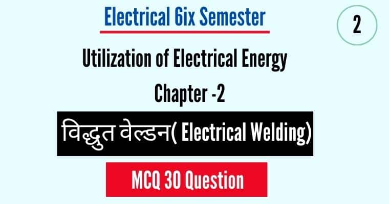 Electrical Welding MCQ 30 Question Pdf