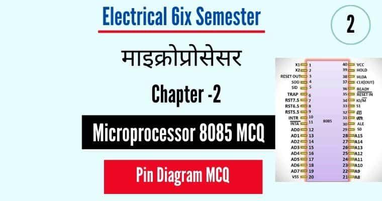 Microprocessor 8085 MCQ