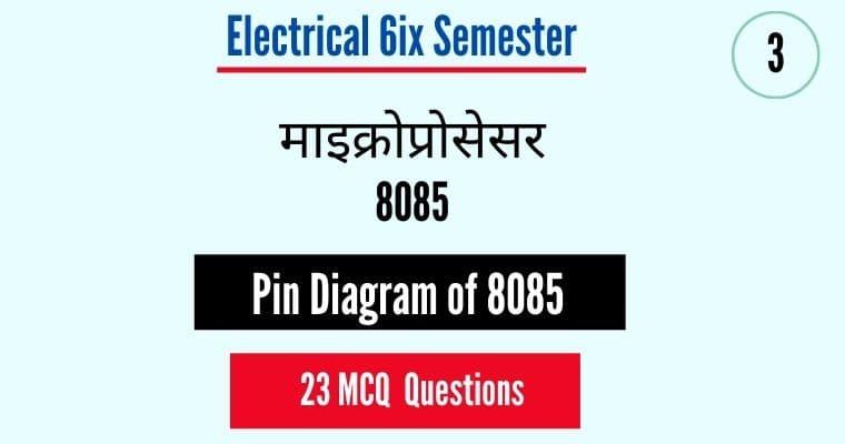 Pin Diagram of 8085 microprocessor