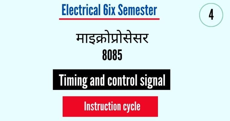 Timing and control signal in 8085