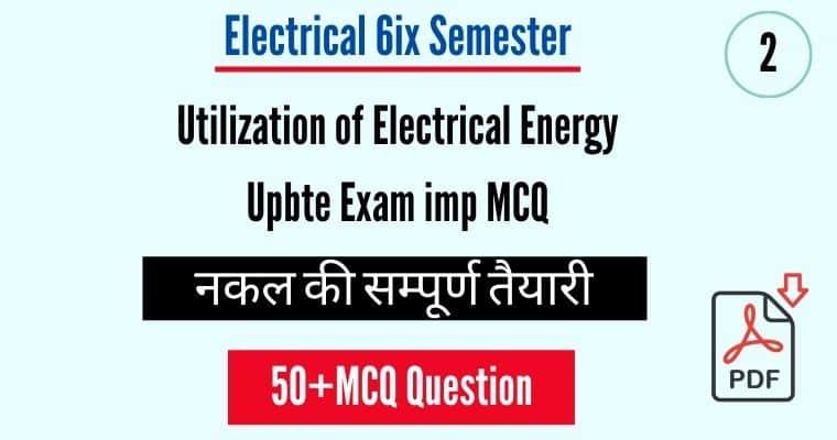 UEE MCQ Questions