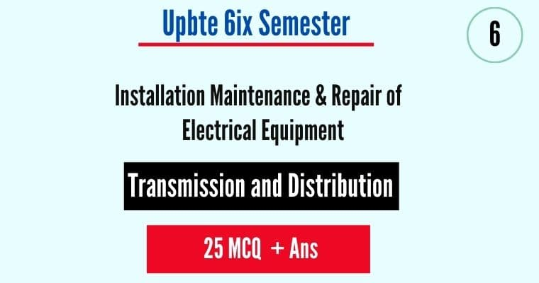 transmission and distribution mcq in hindi