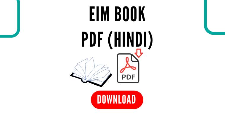 EIM Book Pdf Free Download in Hindi